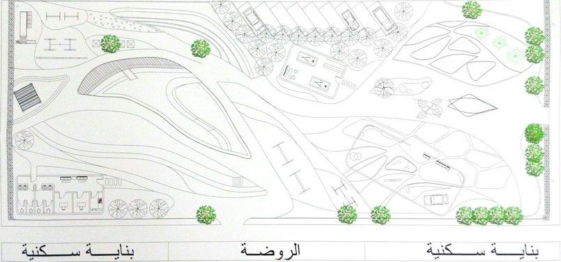 2 - landscape