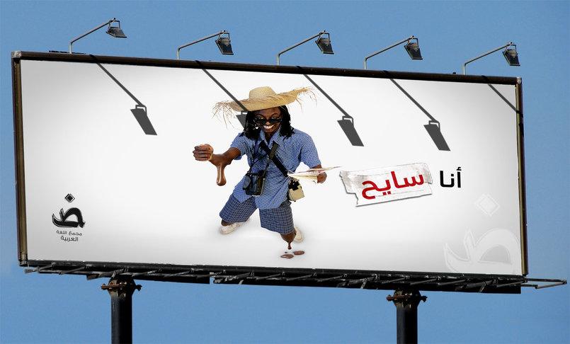 عربي - عربي