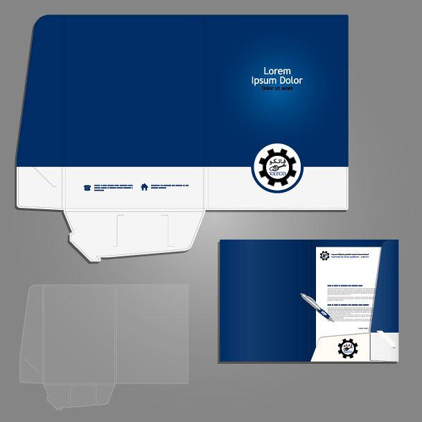 تصميم ملف ( Folder ) للشركة