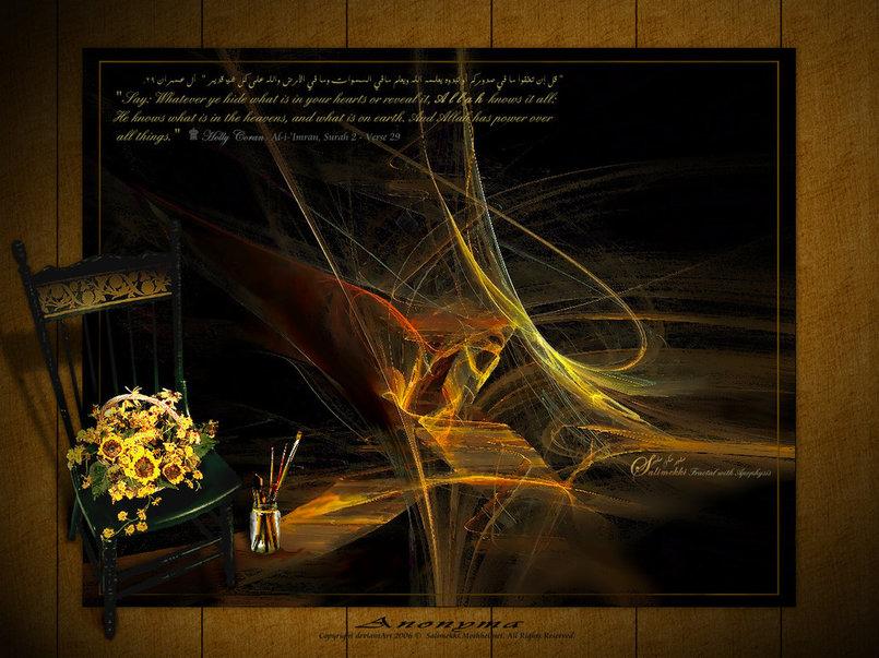 Quranic Conception, Fractals