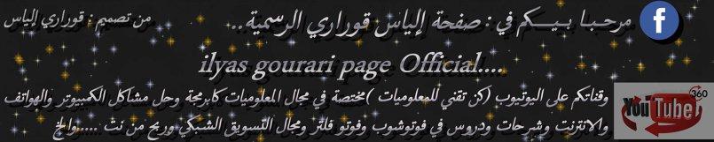غلاف صفحة فيس بوك