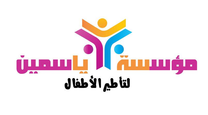 logos yassmin