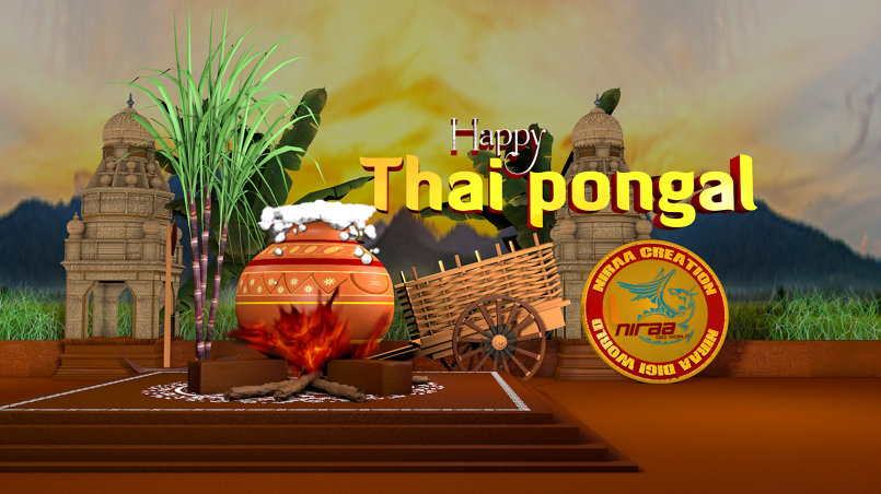 THAI PONGAL WISH CARD