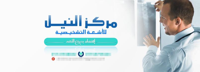 تصميم غلاف للصفحة على الفيس