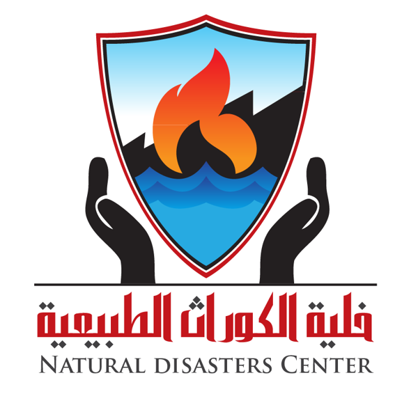 Natural Disasters Center Logo