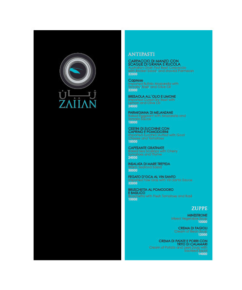 Zaiian Side Menu