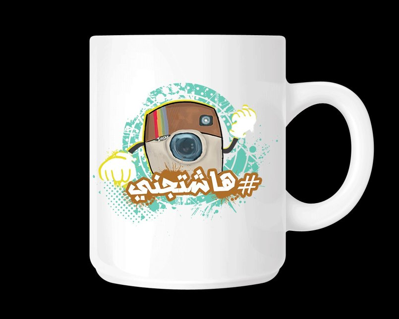 logo for social media day activation booth game, printed on mug