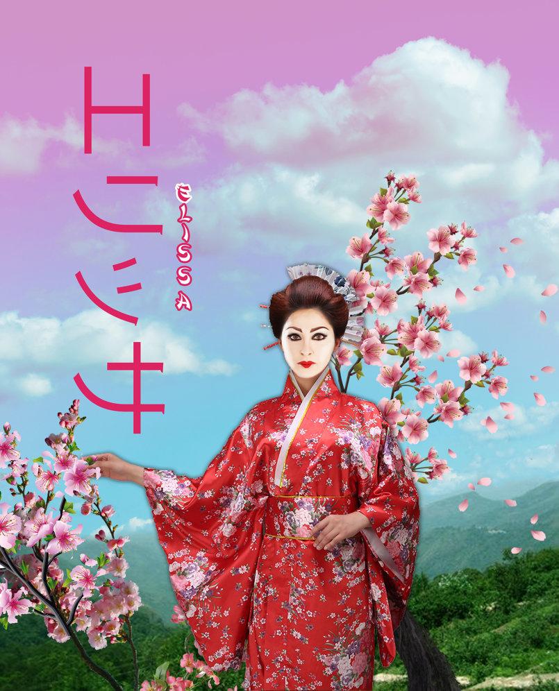جمال التراث الياباني وجمال اليسا