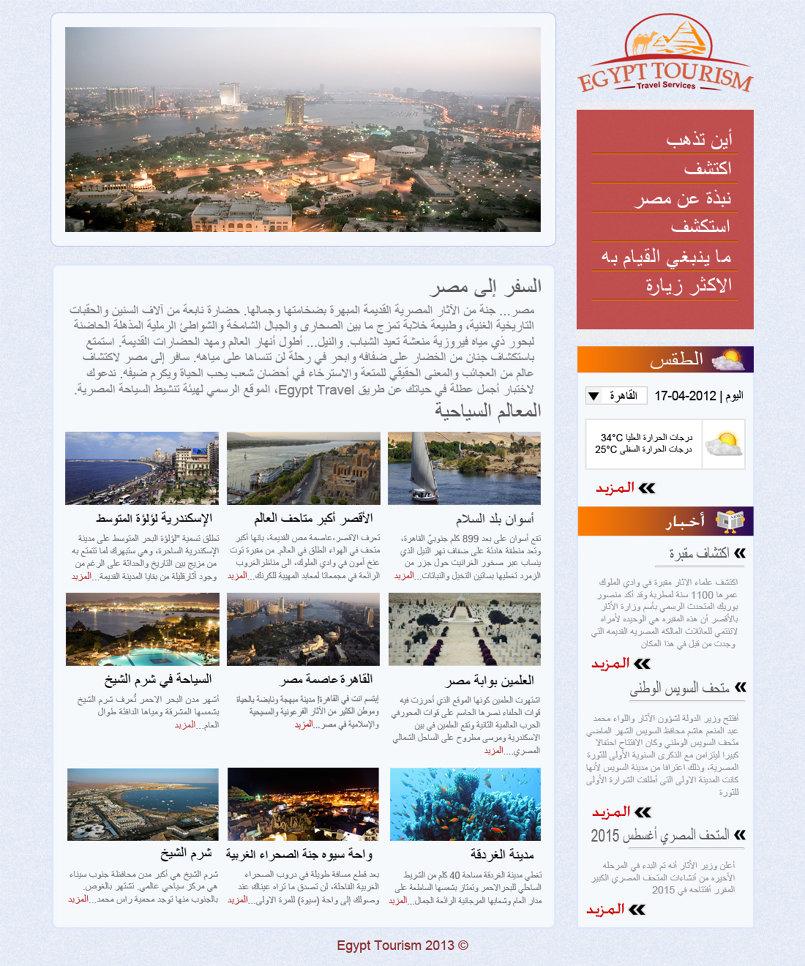 web design images psd