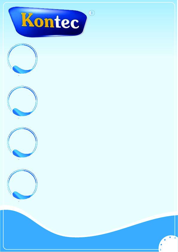 اعلان فورما لشركة مياه/بغداد