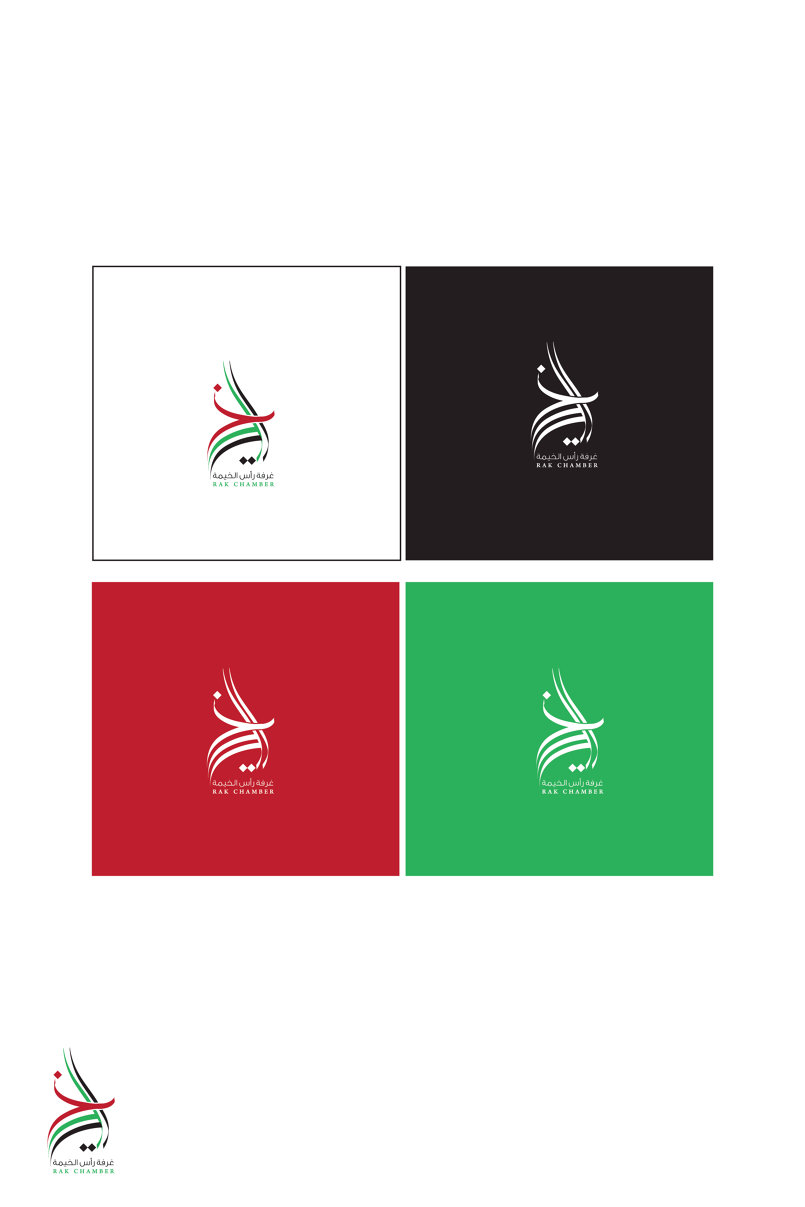 غرفة راس الخيمة  logo