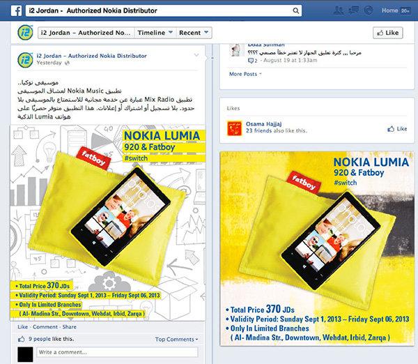 1 - Branding Ads