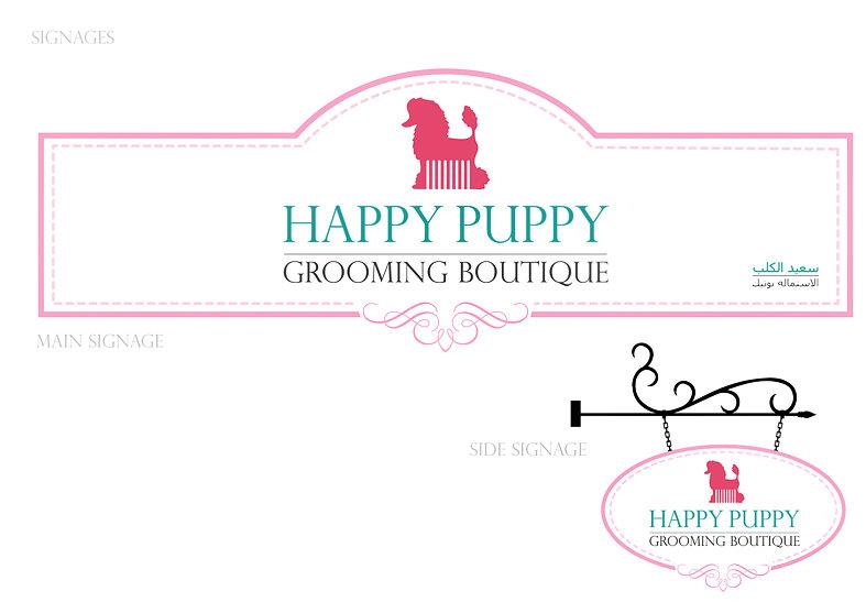 Happy Puppy Grooming Boutique - Dubai