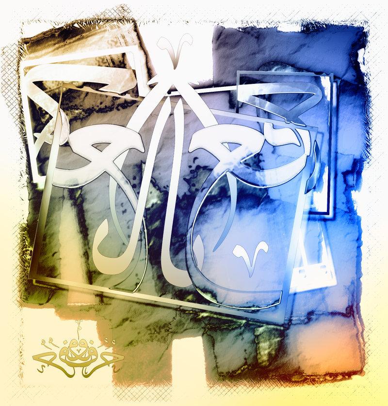 Modern Calligraphy Art