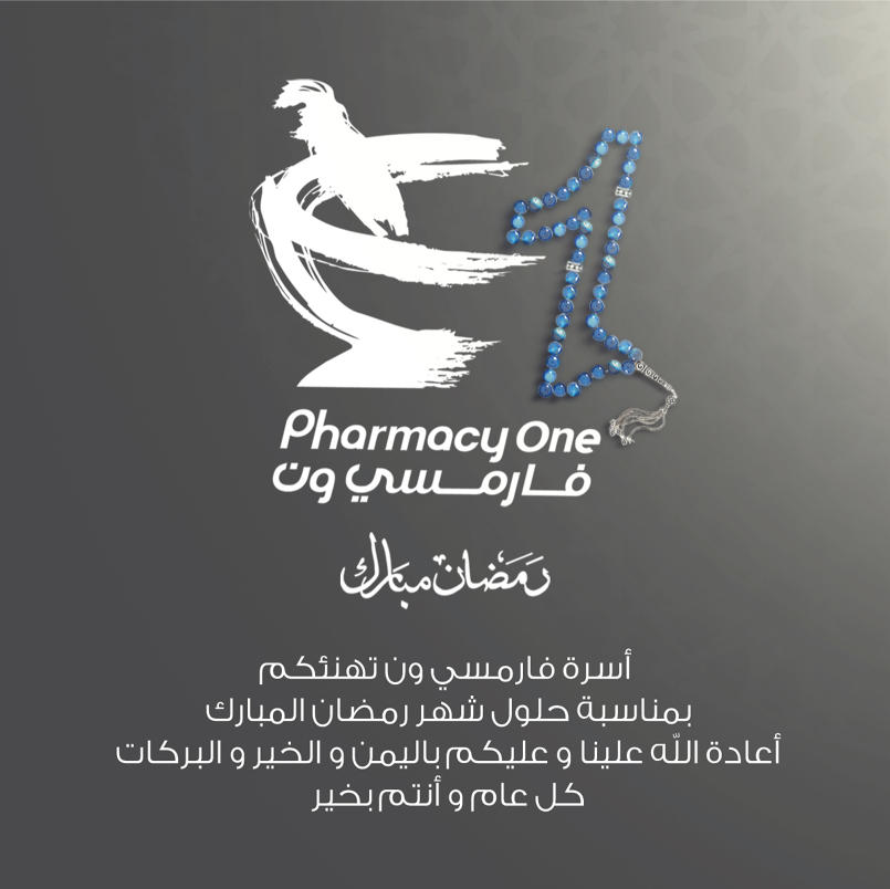 Pharmacy One