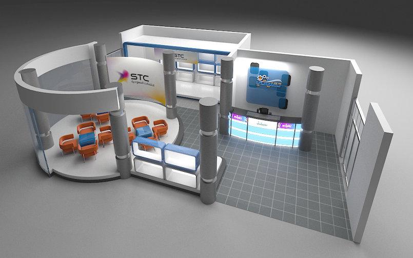 تصميم داخلي لمتجر إلكتروني