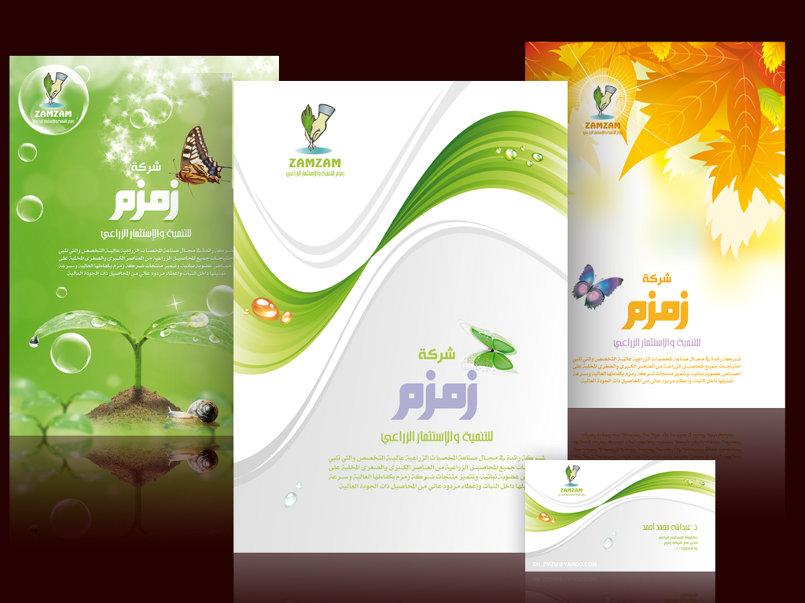مجموعة تصميمات لهويات المؤسسات والأفراد