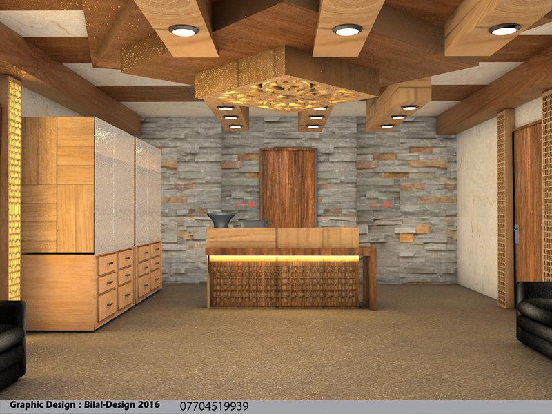 مشروع مكتب ديكور خشبي بمستوى