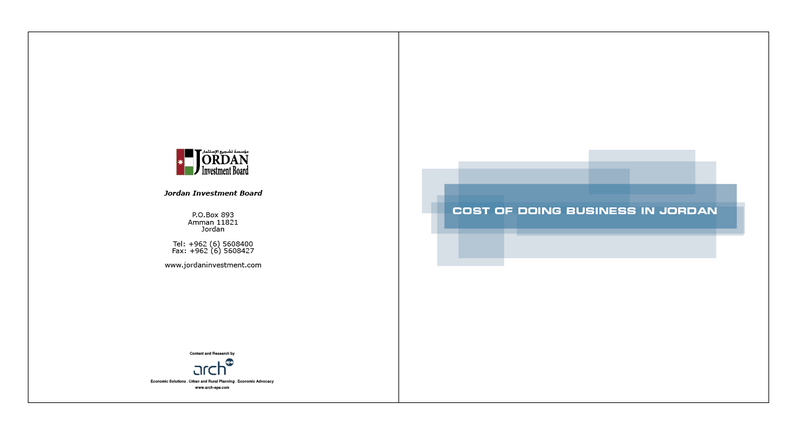 2 Brochures for the Jordan Investment Board JIB (pictures 1 thru 7)