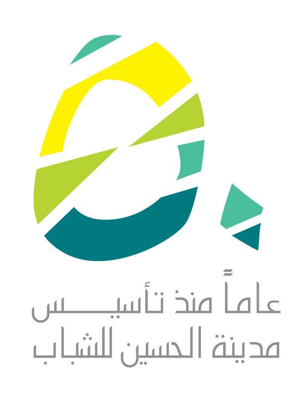 50 Years: Golden Jubilee Campaign Logo