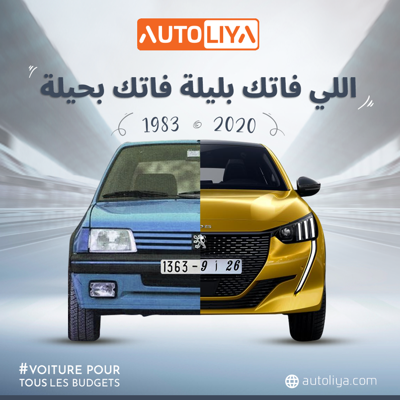 Autoliya website social media posts