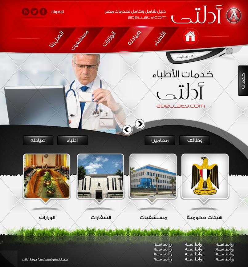 تصميمات مواقع