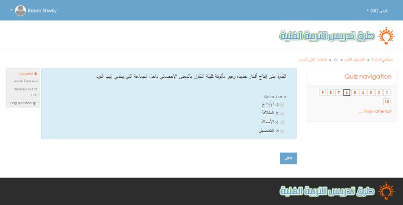 صفحه اختبار فى الموقع