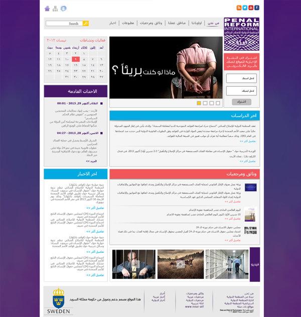 new responsive web designs