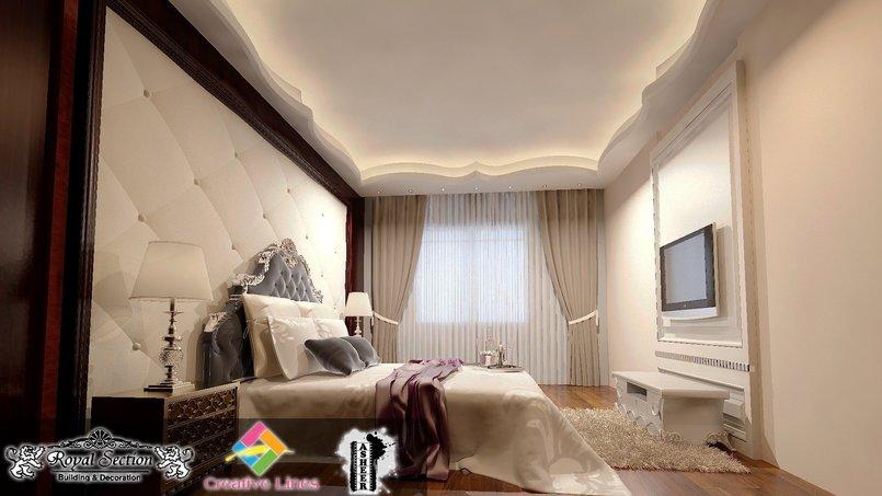 غرفة نوم Master room
