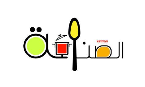 تصميم الشعارات logo