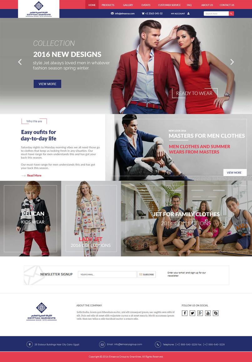 موقع شركة جيت للملابس