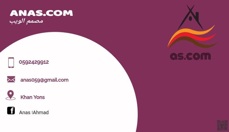 تصميم بطاقات عمل وتصميم واجهات HTML احترافية