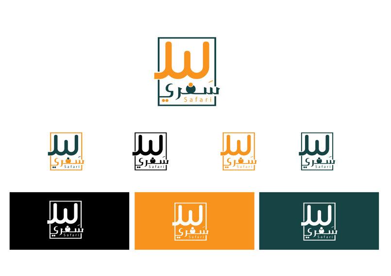 سفري logo