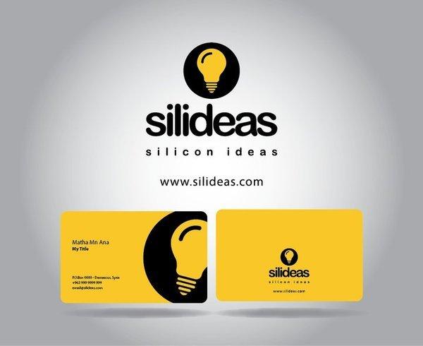 شعار لشركة منتجات من السيليكون