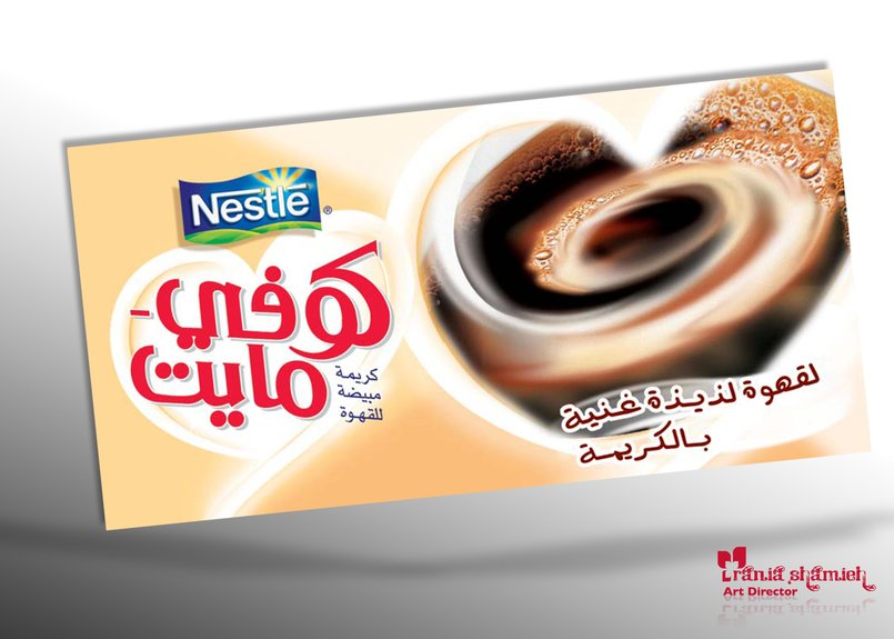 Coffe Mat