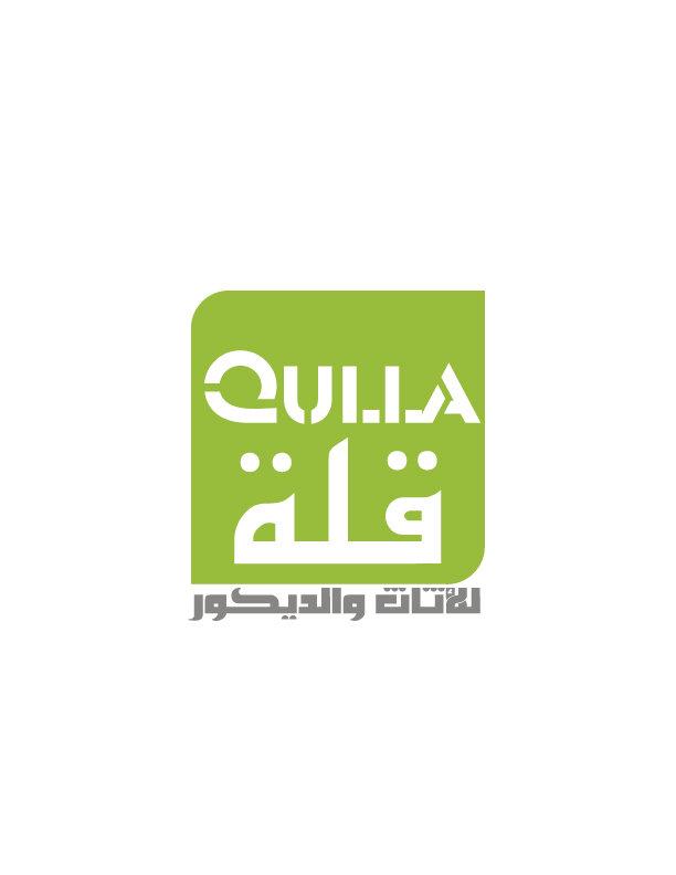 Qulla Gallery