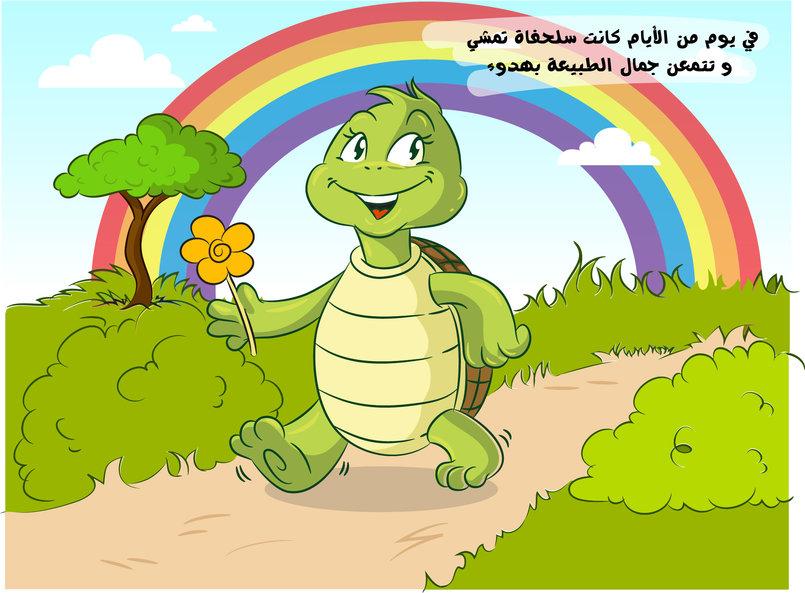 قصص للاطفال للايباد متحركه