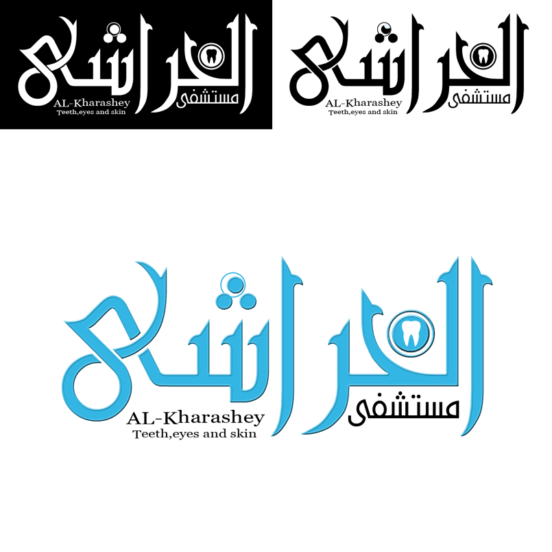 مجموعة من التصميمات
