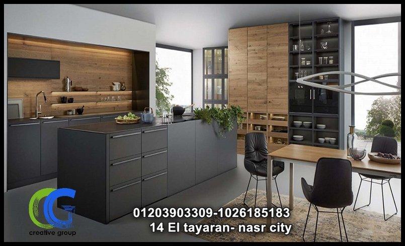تصميم مطبخ - كرياتف جروب ( للاتصال 01026185183)
