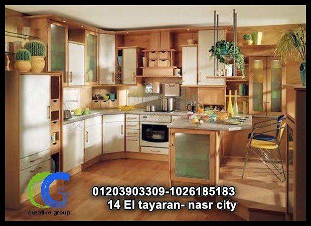 شركة مطابخ خشب – كرياتف جروب للمطابخ  ( للاتصال 01026185183 )