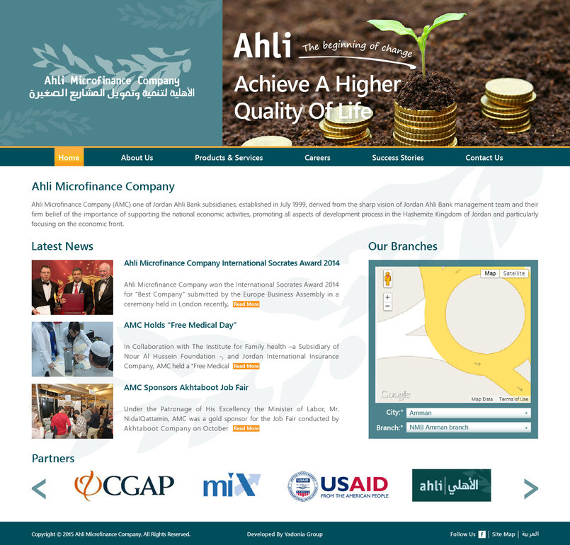 Ahli Microfinance Company/ Website