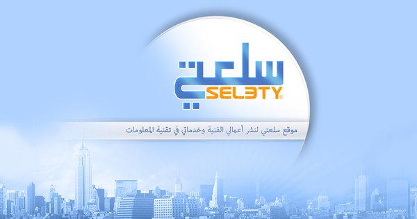 http://alywebdesigner.comlu.com/