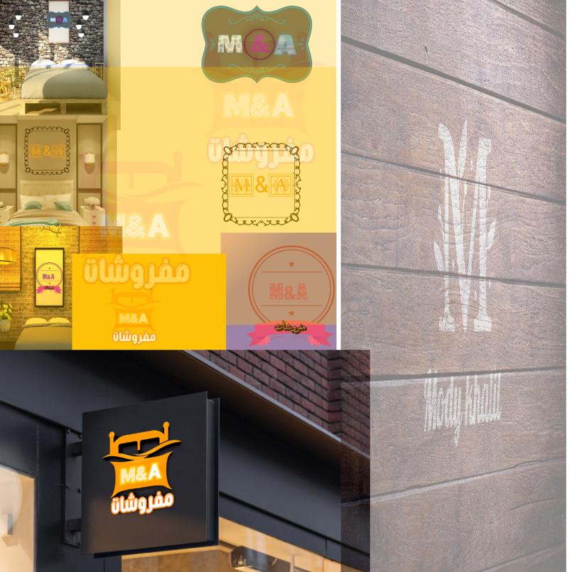 شعار شركه M&a لصناعه المفروشات