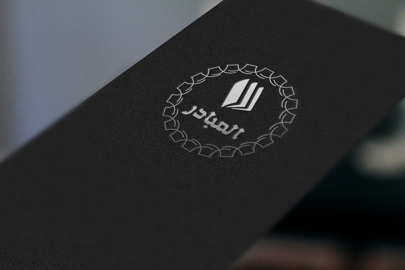 Logo almubader