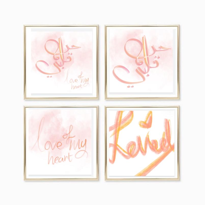 رسومات رقمية للعرض في لوحات