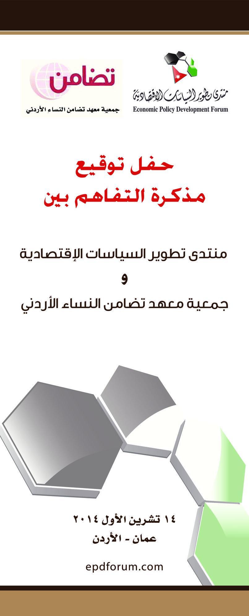 Mohannad..
