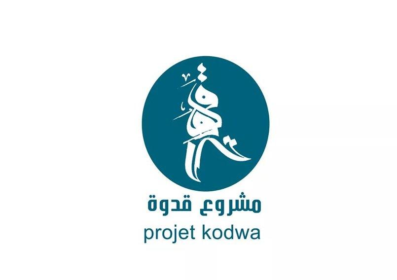 مشورع قدوة الخيري_جمعية اقرأ للتربية والثقافة والتنمية الاجتماعية