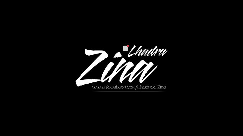 شعار صفحة فيسبوك
