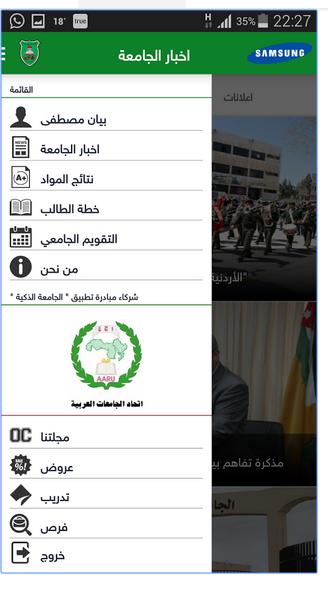 Uni app