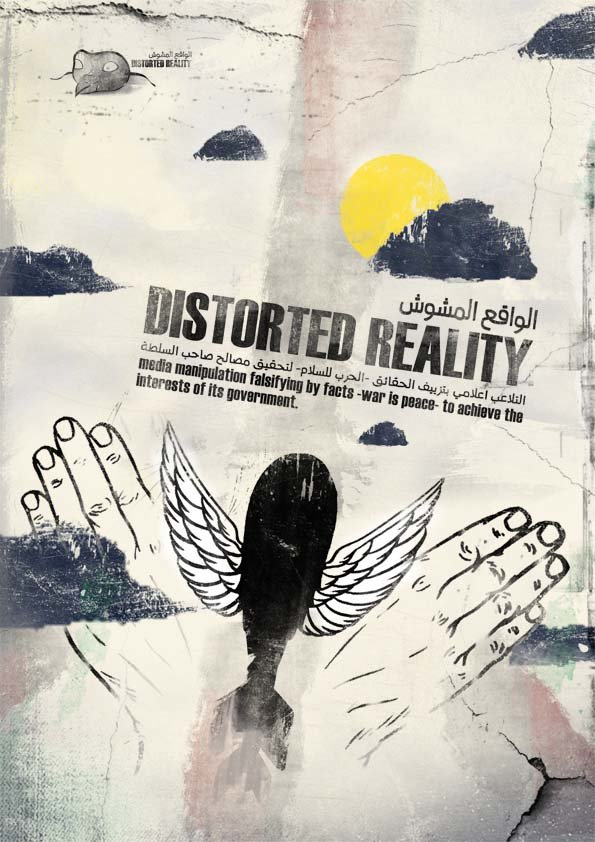 Distorted Reality Campaign